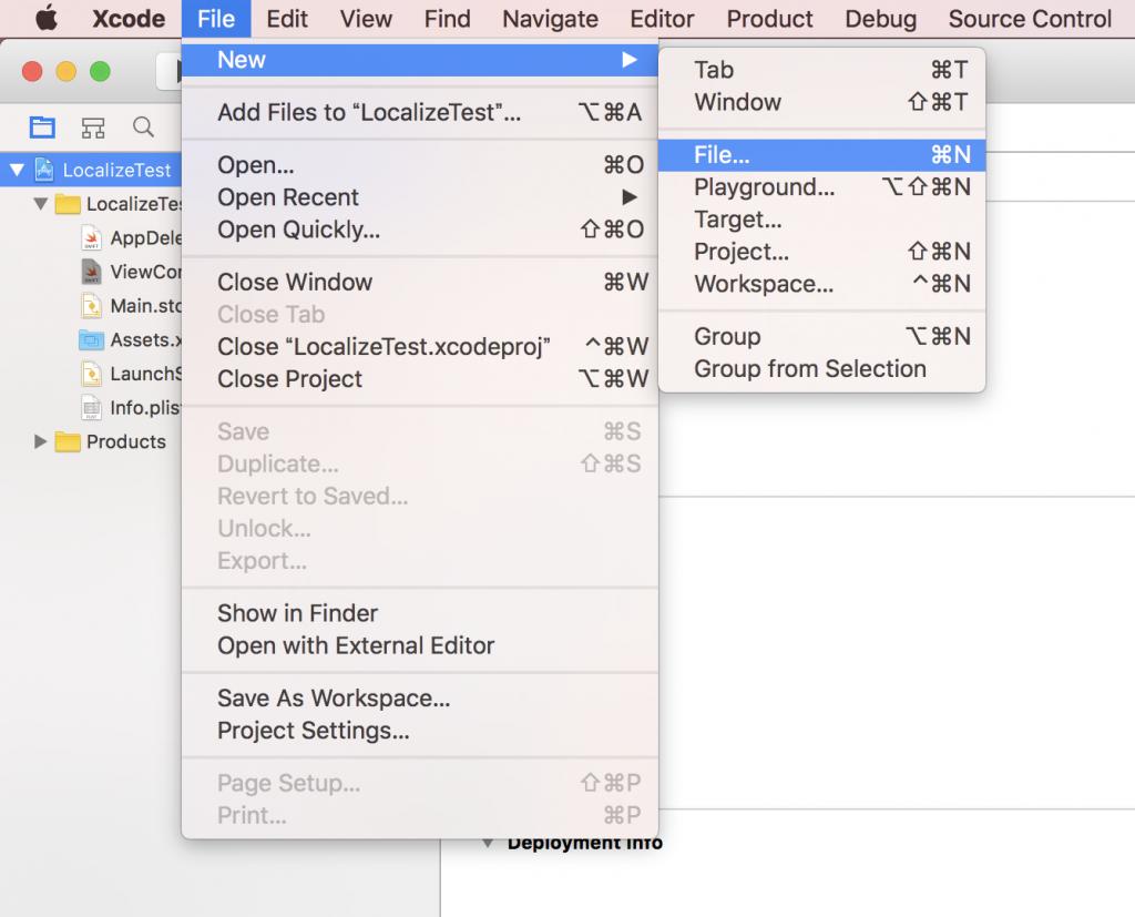 Xcodeのメニューからファイルを新規作成する項目