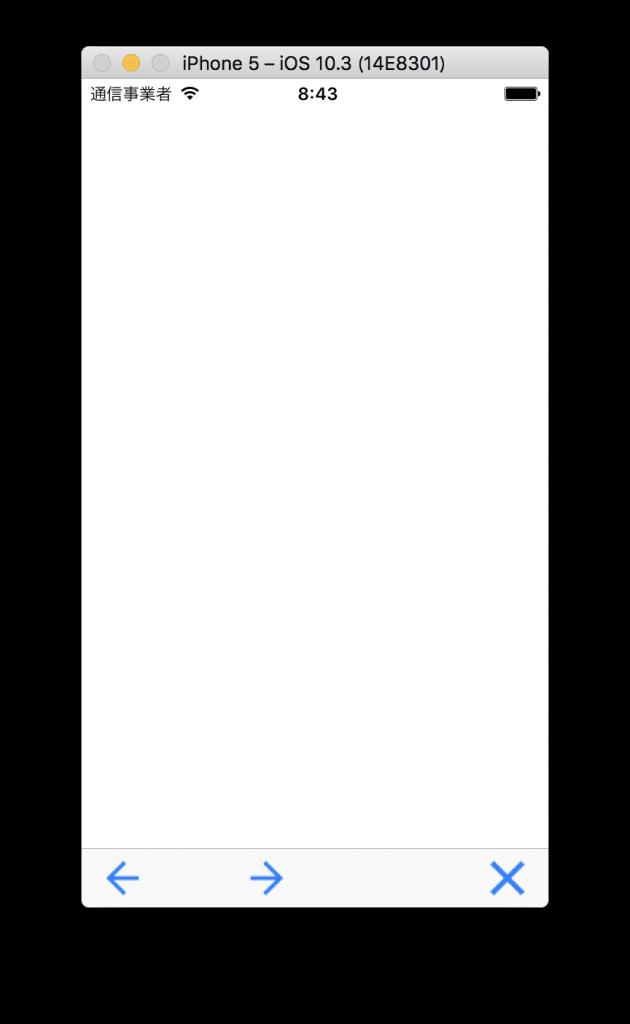 UIToolbarで作成したツールバーを表示するアプリのサンプル