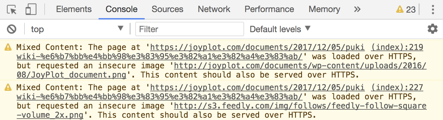 HTTPとHTTPSの混在によるセキュリティの警告「Mixed Content」