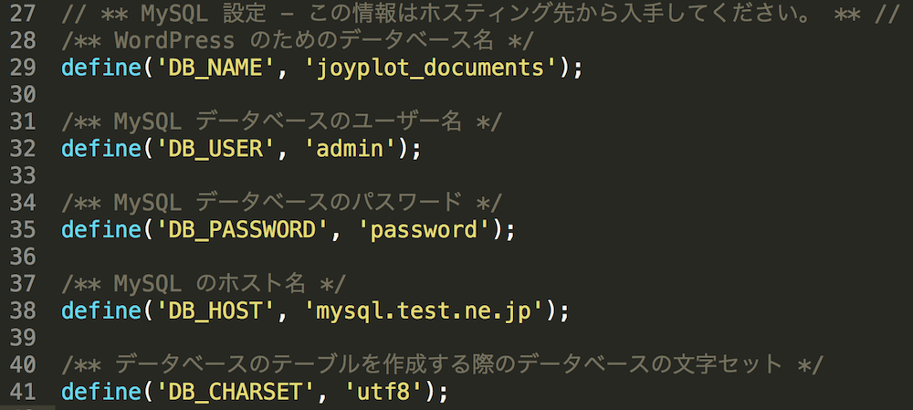 wp-config.phpの変更点