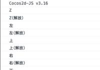 キーボードの入力に対応したログを出力する例