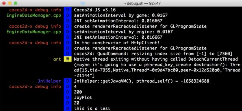サーバー上のJSONファイルをXMLHttpRequestでロード