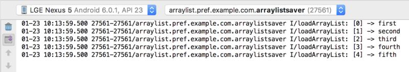ArrayListをSharedPreferencesに保存して読み込んだ結果