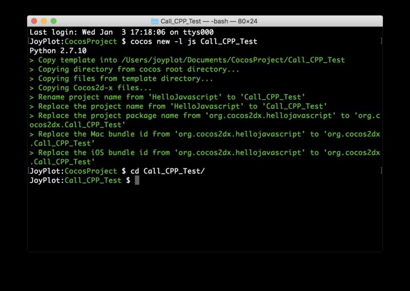 Cocos2d-xでJavaScriptを使用言語に設定