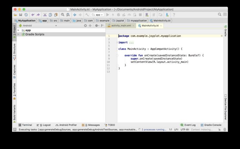 Kotlin で書かれたメインアクティビティのソースコード