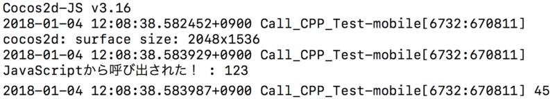 複数の引数を受け取るネイティブメソッドを呼び出す例