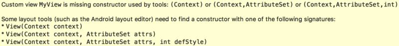 XMLレイアウトから継承したUI要素を利用するために必要なコンストラクタ