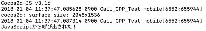 JavaScriptからObjective-cのメソッドを呼び出した例