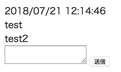 タイムスタンプの更新が行われないファイルの書き込み