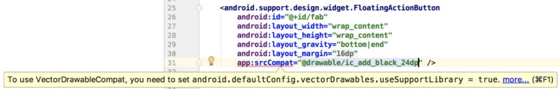 VectorDrawableのSupportLibraryが不足している場合のエラー