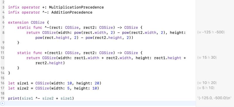 演算子の優先順位を変更した場合の計算結果