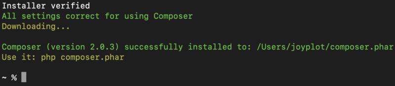 Composerのインストールが完了