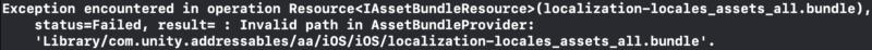 localization-locales_assets_all.bundleが見つからない不具合