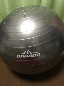 バランスボールを膨らませた後
