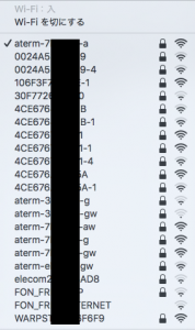 wifiのSSID一覧