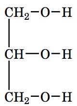 グリセリンの化学構造