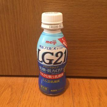 LG21乳酸菌を含むヨーグルト(明治プロビオヨーグルトLG21)