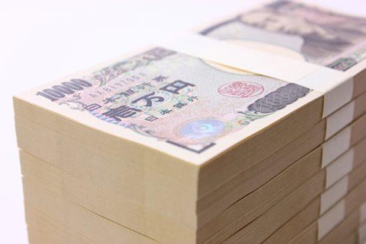 日本銀行券(お札、紙幣)のイメージ
